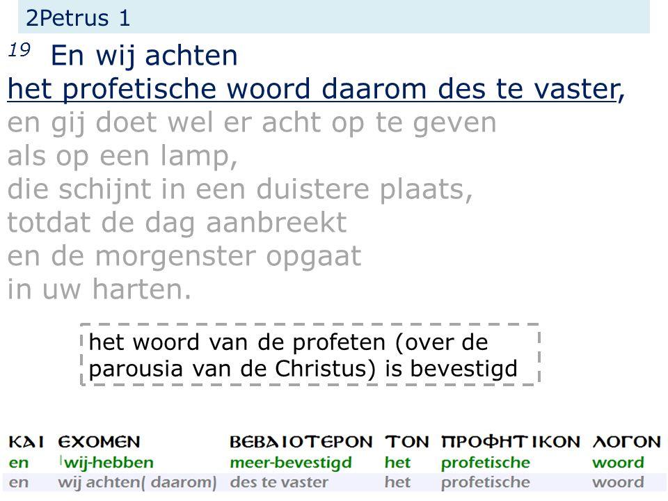 2Petrus 1 19 En wij achten het profetische woord daarom des te vaster, en gij doet wel er acht op te geven als op een lamp, die schijnt in een duister