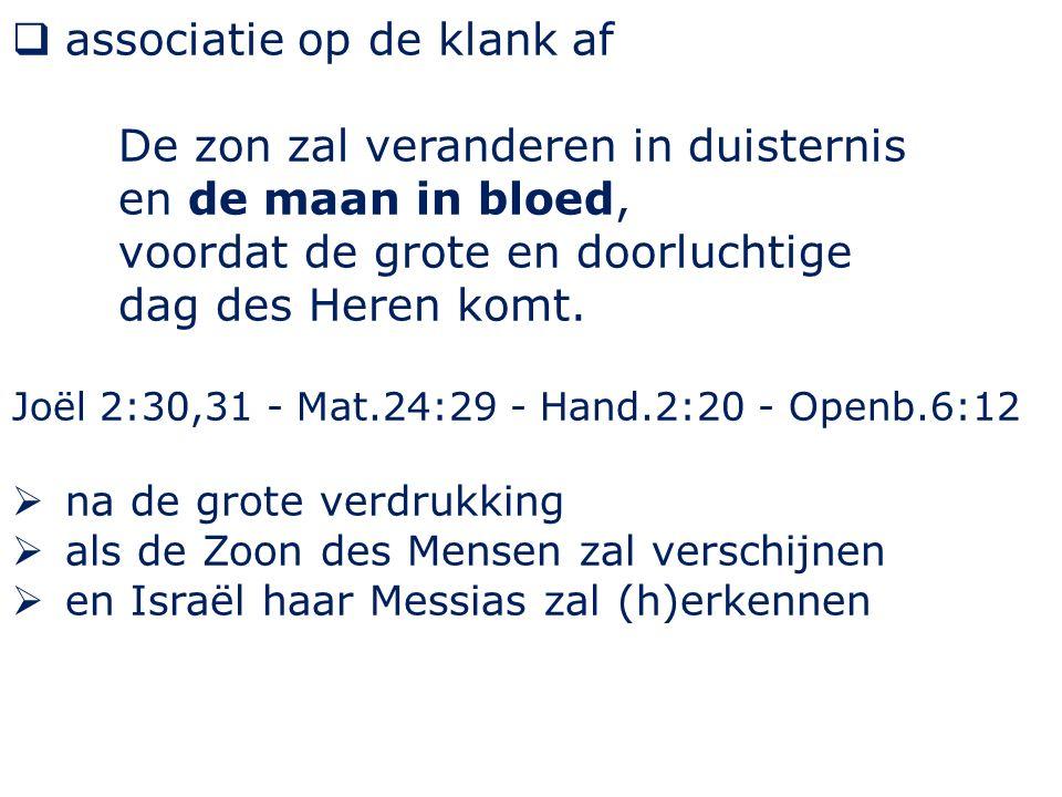 1Thessalonika 5 9 want God heeft ons niet gesteld tot toorn, maar tot het verkrijgen van zaligheid door onze Here Jezus Christus...