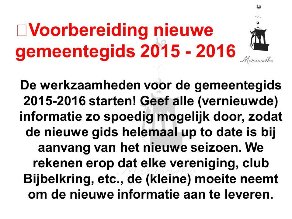 De werkzaamheden voor de gemeentegids 2015-2016 starten! Geef alle (vernieuwde) informatie zo spoedig mogelijk door, zodat de nieuwe gids helemaal up
