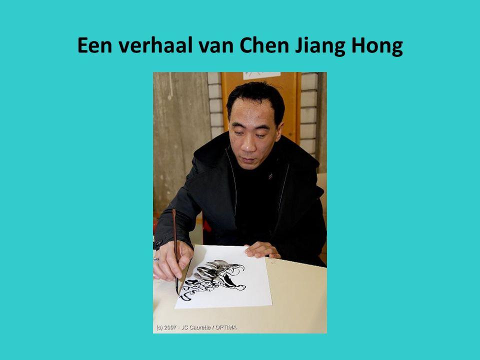 Een verhaal van Chen Jiang Hong