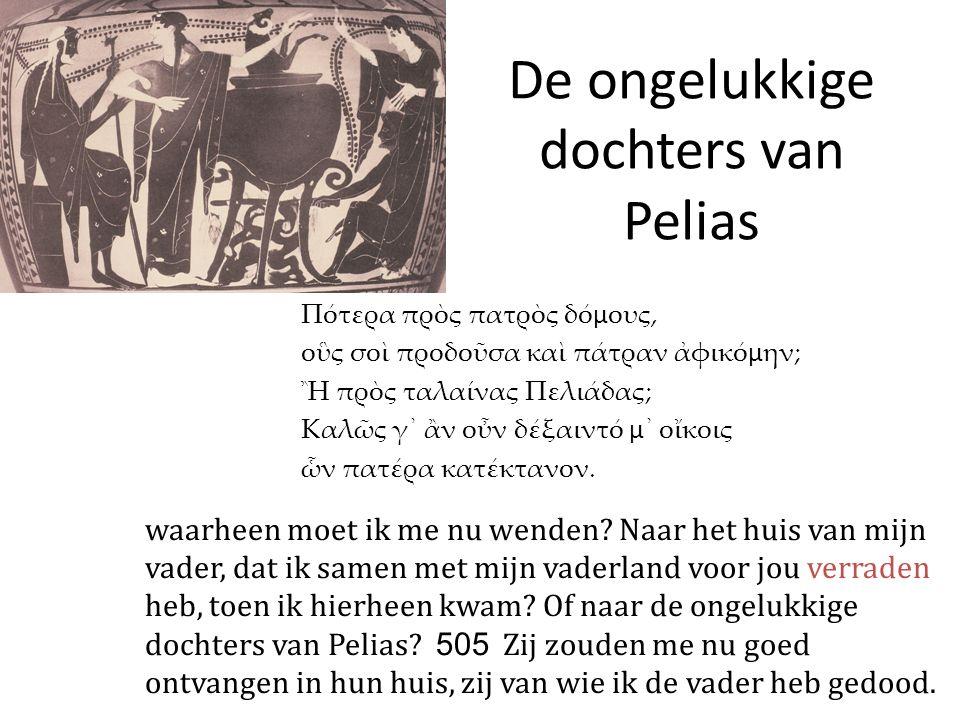 De ongelukkige dochters van Pelias drie/vier dochters