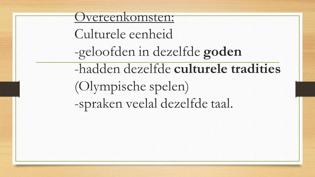 Overeenkomsten: Culturele eenheid -geloofden in dezelfde goden -hadden dezelfde culturele tradities (Olympische spelen) -spraken veelal dezelfde taal.