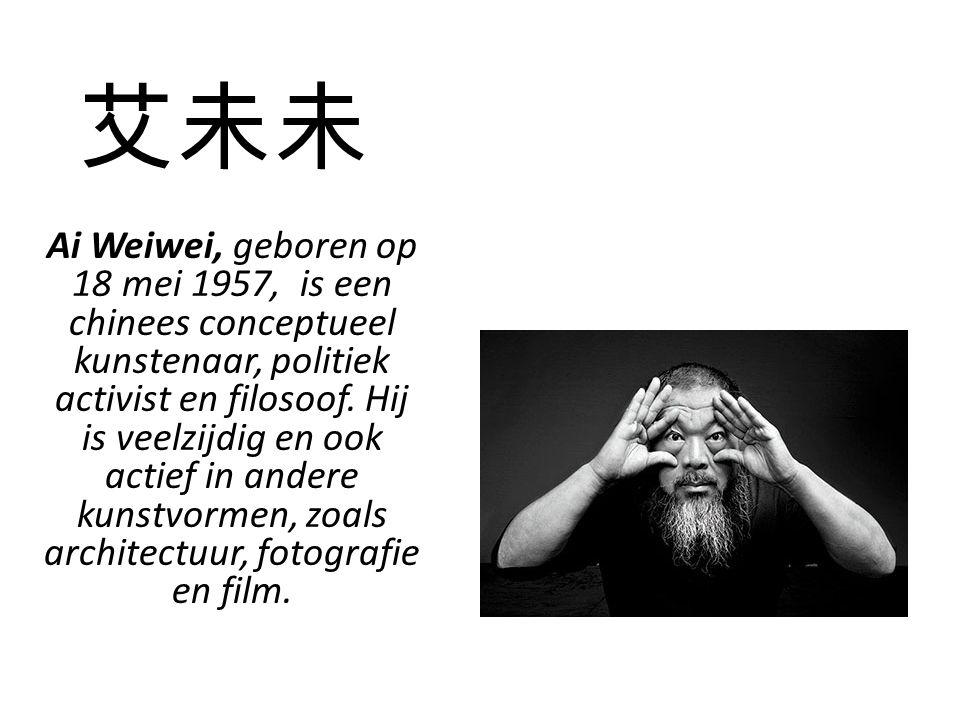 艾未未 Ai Weiwei, geboren op 18 mei 1957, is een chinees conceptueel kunstenaar, politiek activist en filosoof.