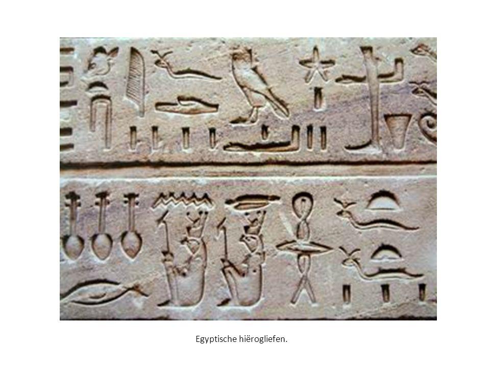 Egyptische hiërogliefen.