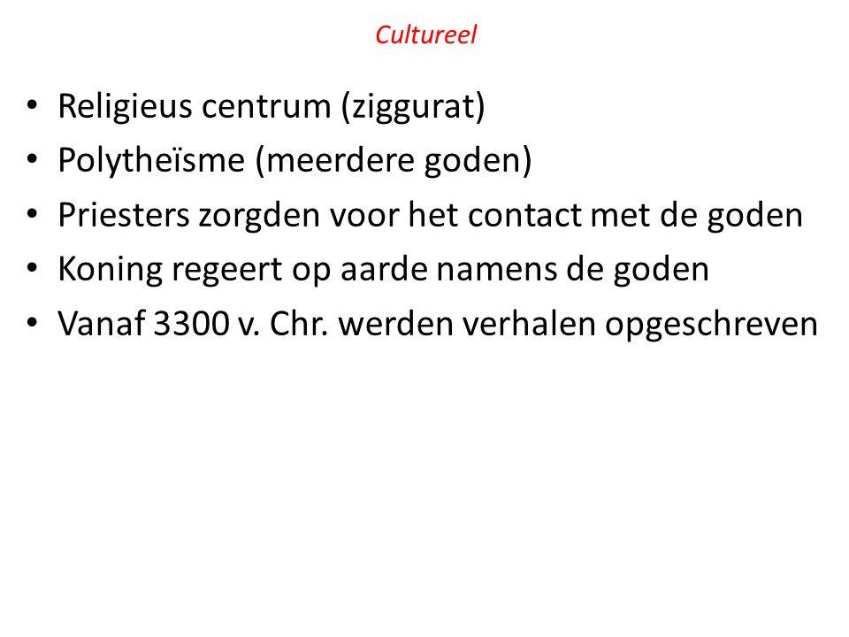 Huiswerk nakijken Vraag 2 (2014 2 e tijdvak)  Omdat potscherven lang bewaard blijven/ kenmerken van een specifieke cultuur bevatten/ in grote aantallen aanwezig zijn.