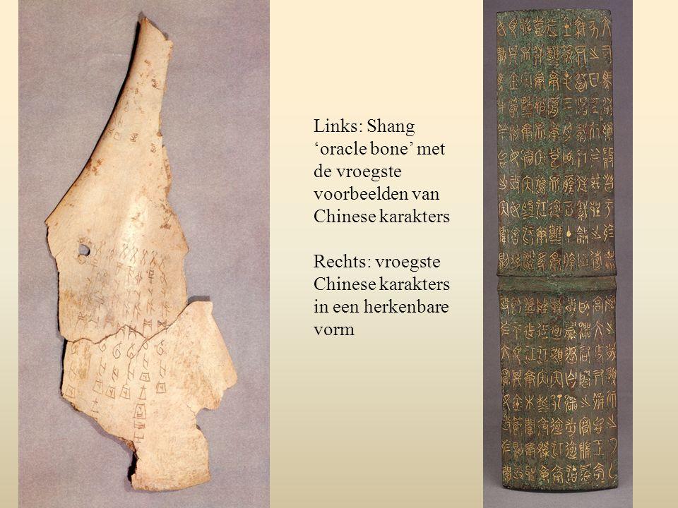 Links: Shang 'oracle bone' met de vroegste voorbeelden van Chinese karakters Rechts: vroegste Chinese karakters in een herkenbare vorm