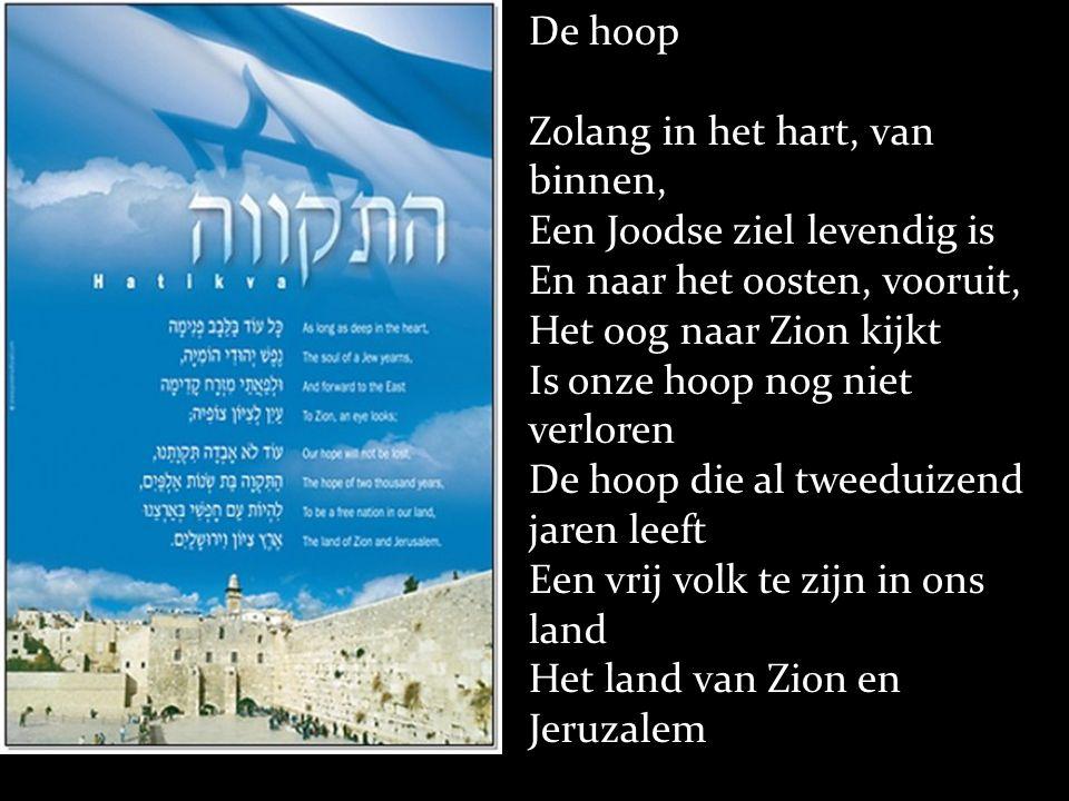 Israëlisch volkslied HaTikva כל עוד בלבב פנימה נפש יהודי הומיה, ולפאתי מזרח קדימה, עין לציון צופיה, עוד לא אבדה תקוותנו, התקווה בת שנות את אלפים, להיו