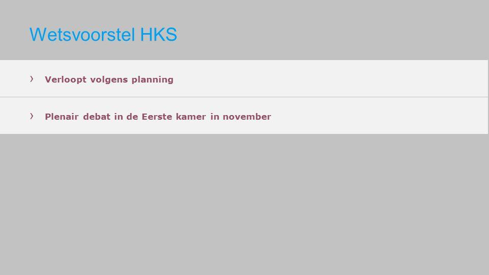 Wetsvoorstel HKS › Verloopt volgens planning › Plenair debat in de Eerste kamer in november