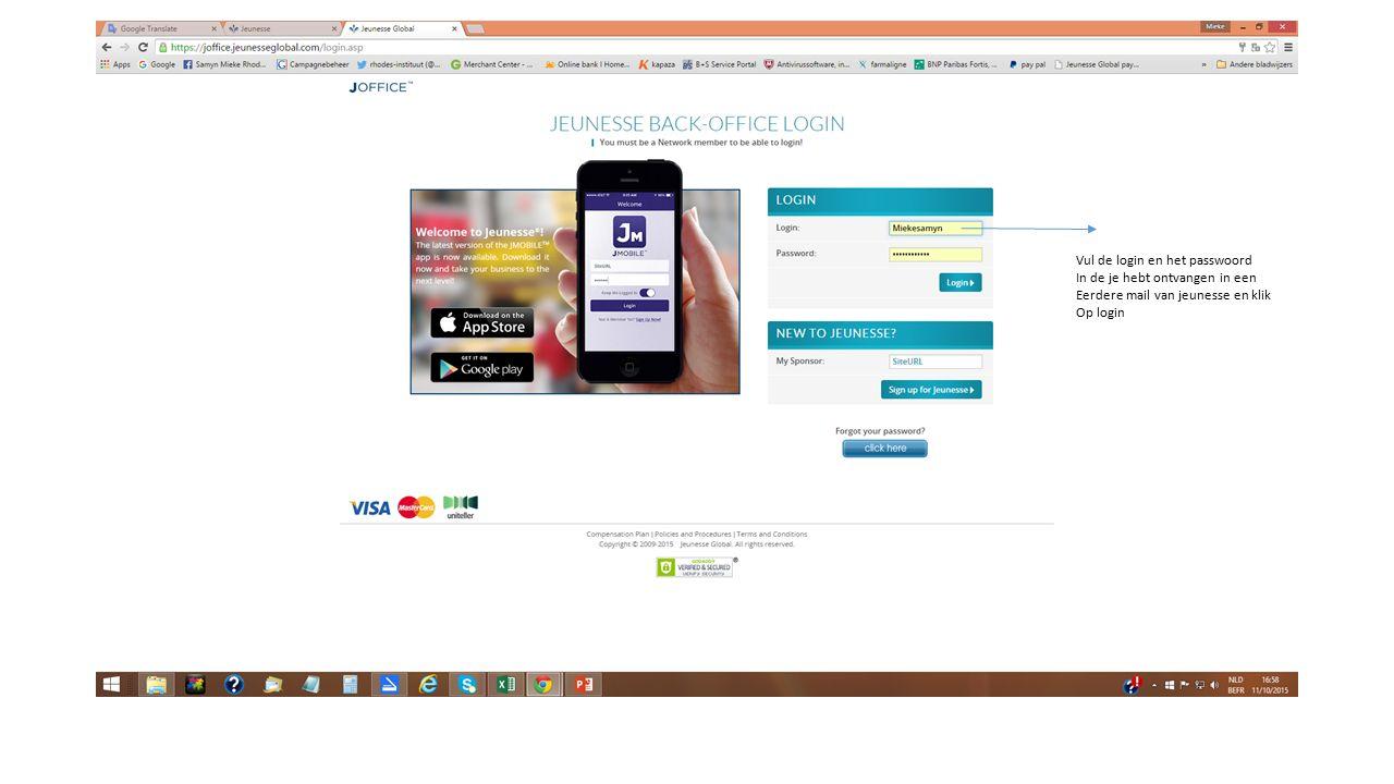 Vul de login en het passwoord In de je hebt ontvangen in een Eerdere mail van jeunesse en klik Op login