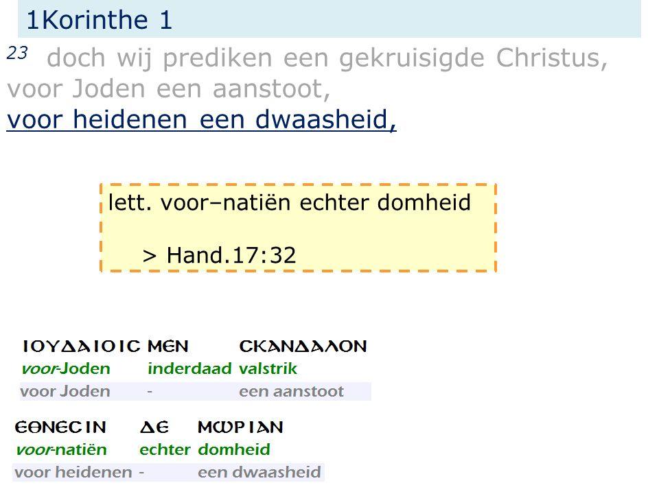 1Korinthe 1 23 doch wij prediken een gekruisigde Christus, voor Joden een aanstoot, voor heidenen een dwaasheid, lett.