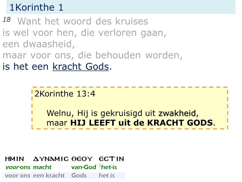 1Korinthe 1 18 Want het woord des kruises is wel voor hen, die verloren gaan, een dwaasheid, maar voor ons, die behouden worden, is het een kracht God