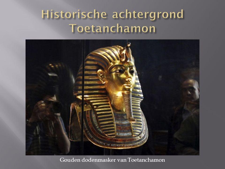 Gouden dodenmasker van Toetanchamon
