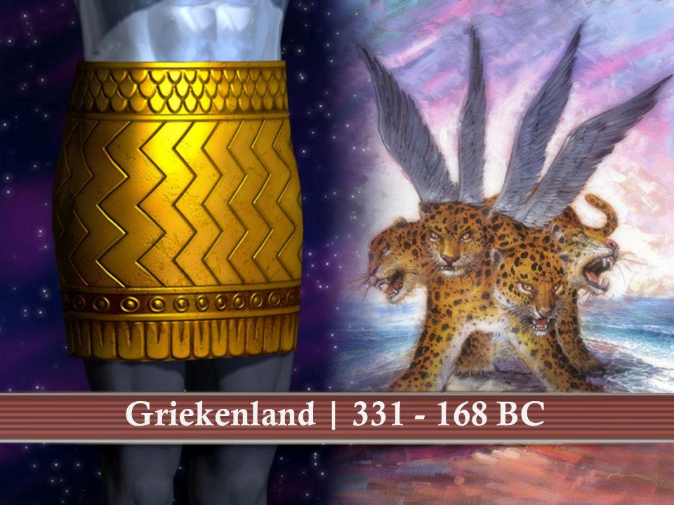 Griekenland | 331 - 168 BC