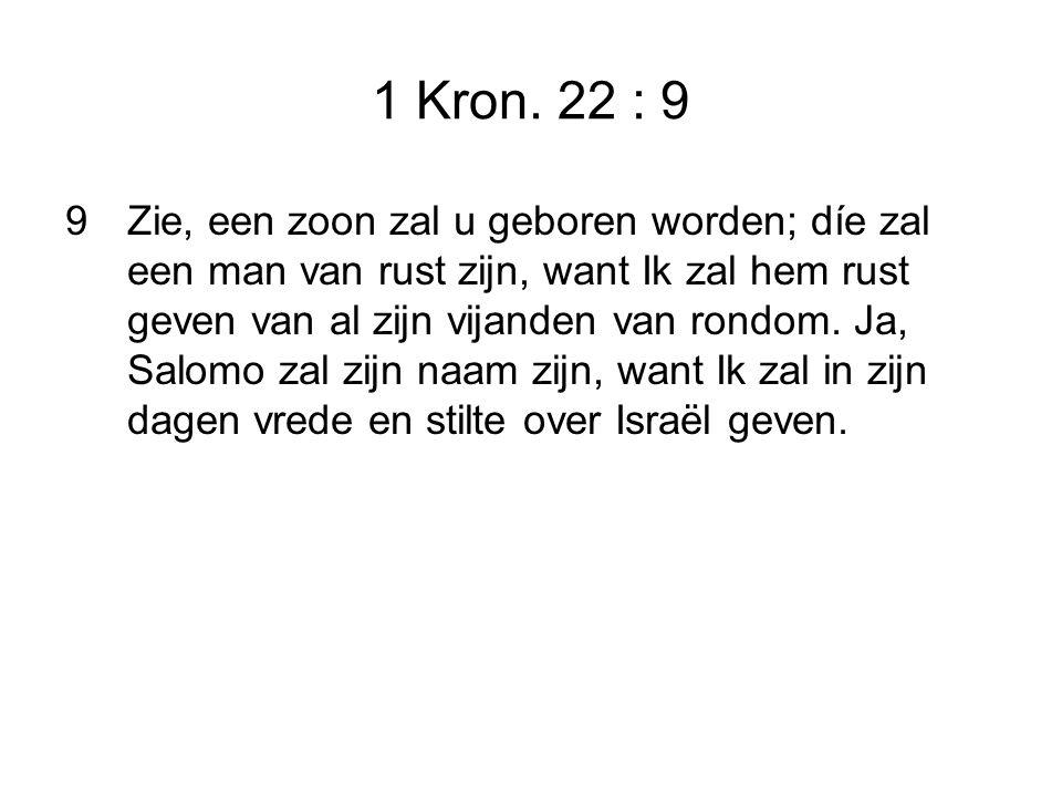 1 Kron.