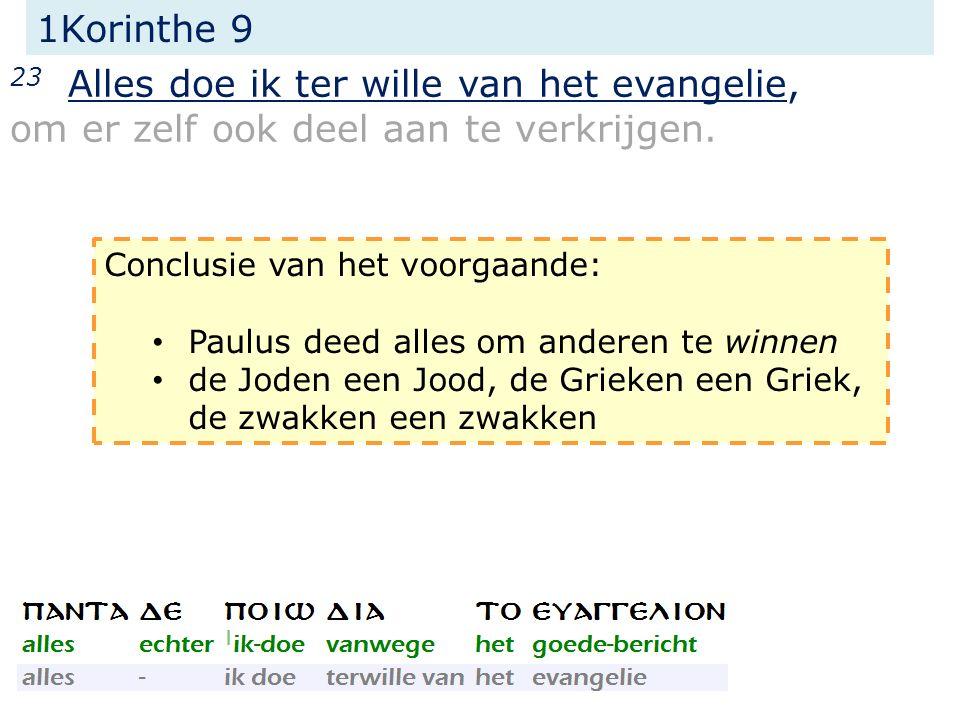 1Korinthe 9 23 Alles doe ik ter wille van het evangelie, om er zelf ook deel aan te verkrijgen.