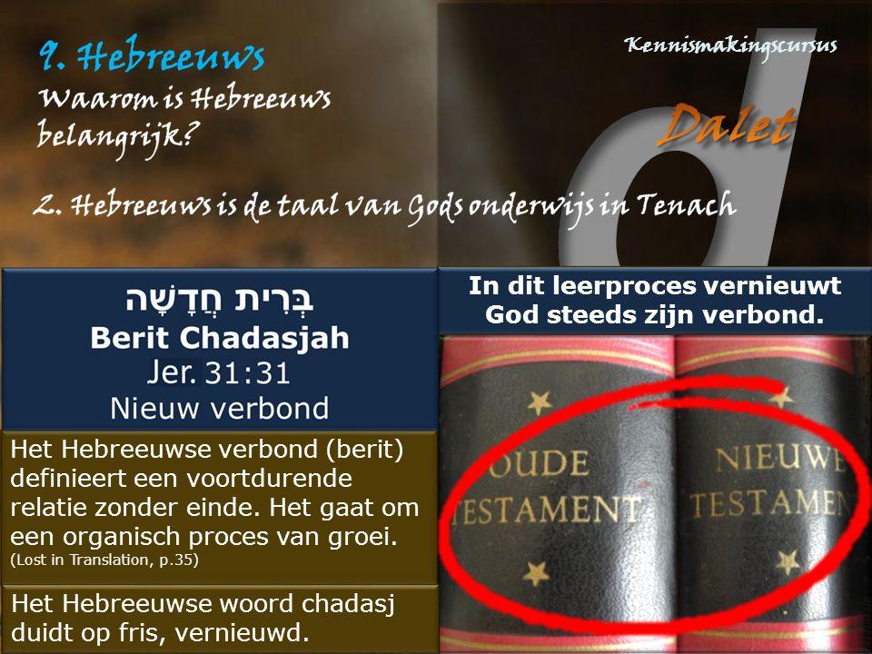 Het Hebreeuwse verbond (berit) definieert een voortdurende relatie zonder einde. Het gaat om een organisch proces van groei. (Lost in Translation, p.3