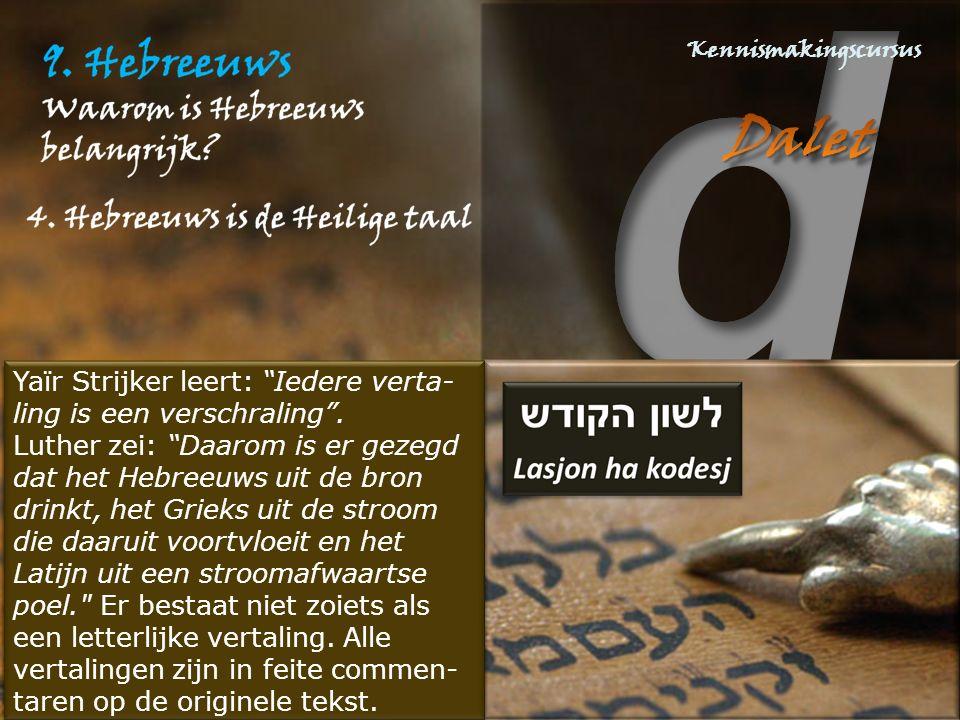 """Yaïr Strijker leert: """"Iedere verta- ling is een verschraling"""". Luther zei: """"Daarom is er gezegd dat het Hebreeuws uit de bron drinkt, het Grieks uit d"""