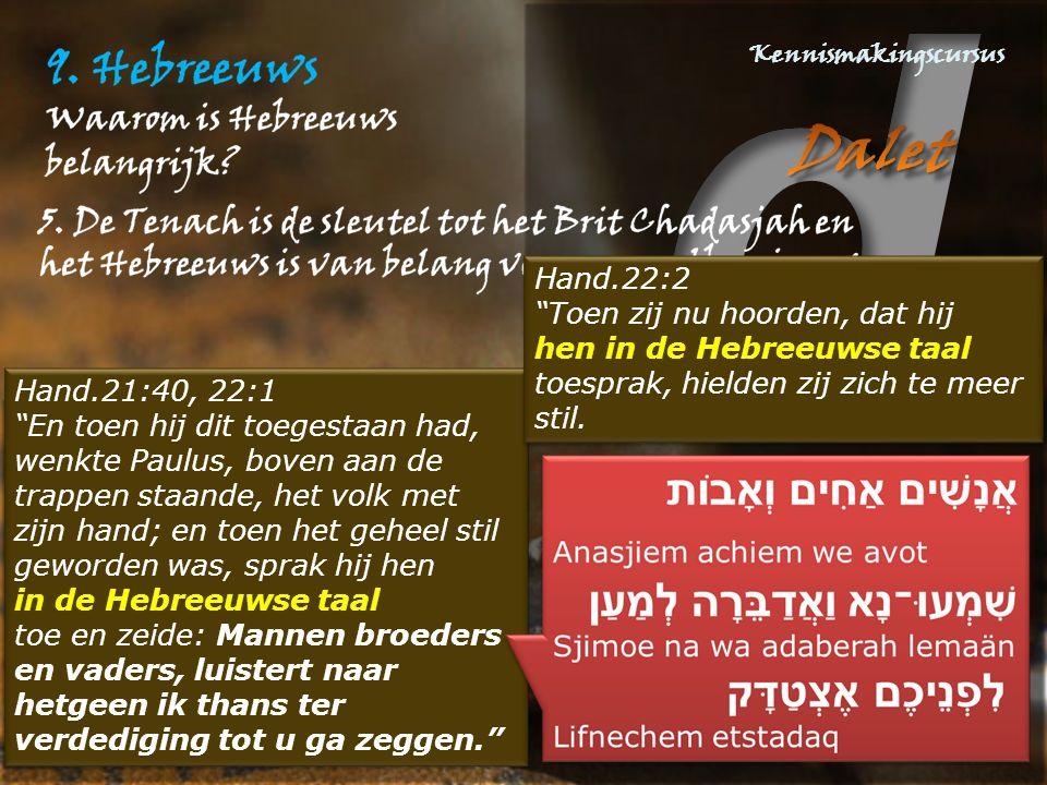"""Hand.21:40, 22:1 """"En toen hij dit toegestaan had, wenkte Paulus, boven aan de trappen staande, het volk met zijn hand; en toen het geheel stil geworde"""