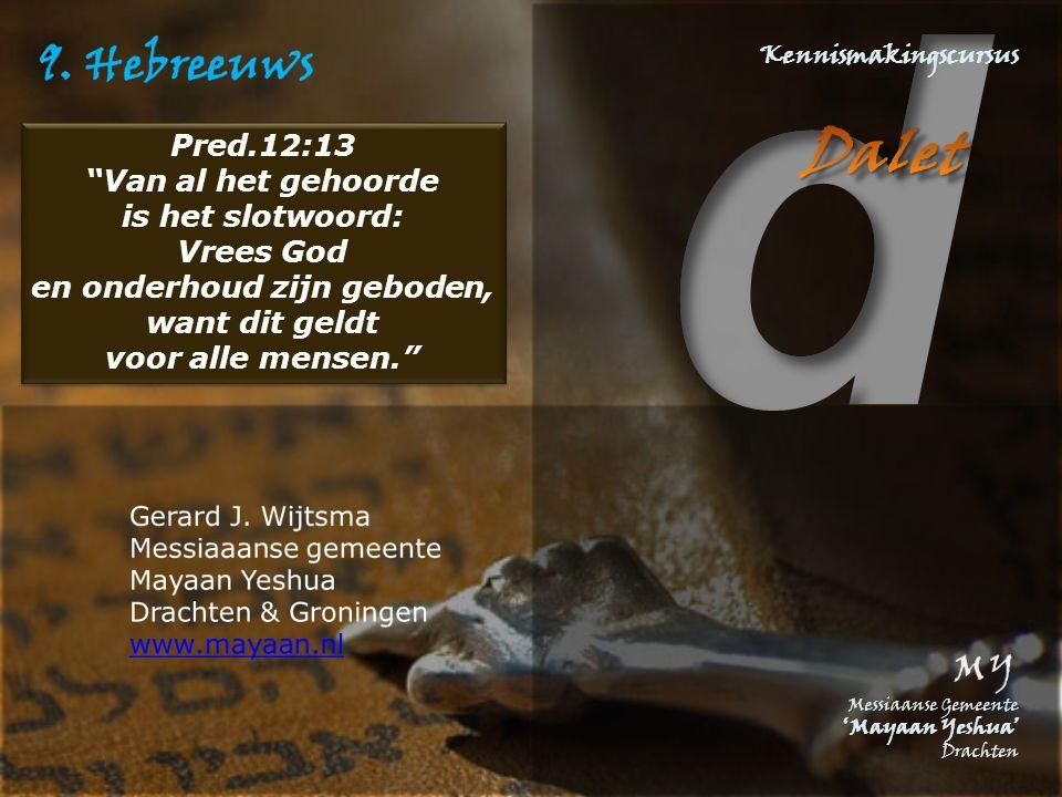 """Pred.12:13 """"Van al het gehoorde is het slotwoord: Vrees God en onderhoud zijn geboden, want dit geldt voor alle mensen."""" Pred.12:13 """"Van al het gehoor"""