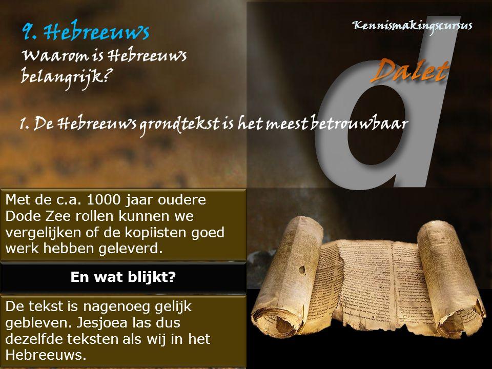 Met de c.a. 1000 jaar oudere Dode Zee rollen kunnen we vergelijken of de kopiisten goed werk hebben geleverd. En wat blijkt? De tekst is nagenoeg geli