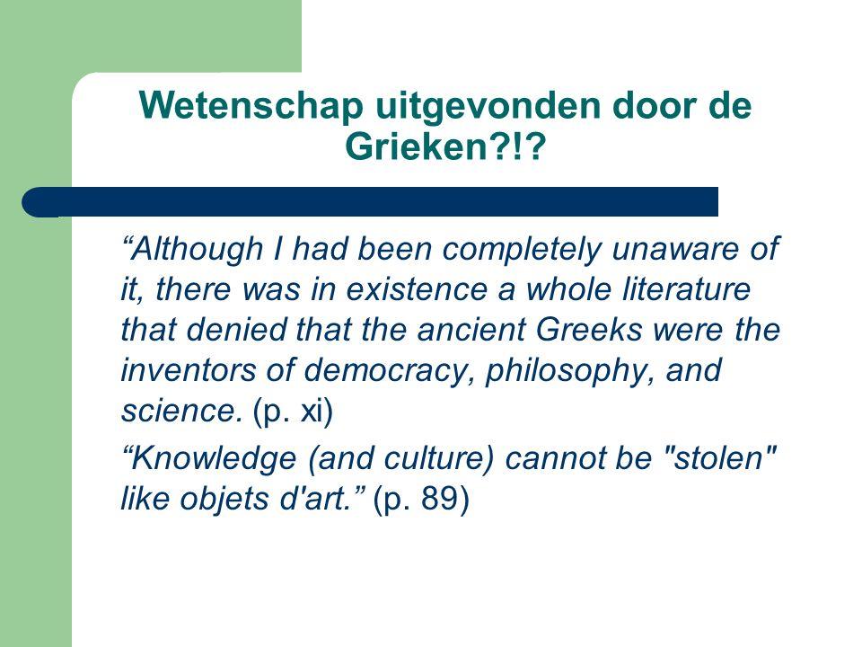 Wetenschap uitgevonden door de Grieken?!.
