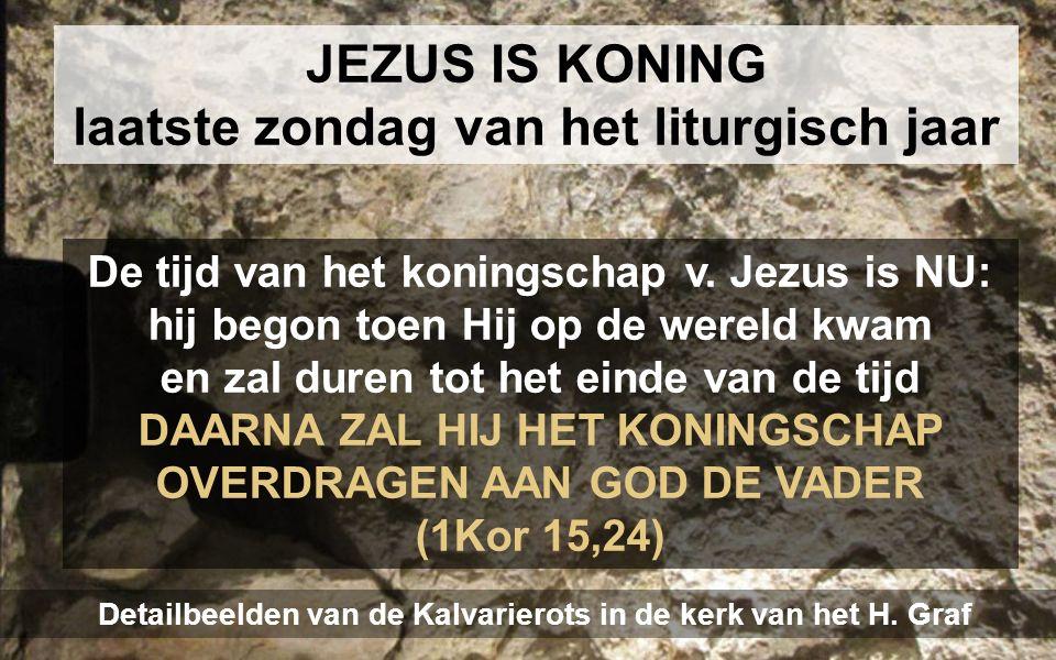 Christus Koning van het Heelal Cyclus B Koraal van Bach voor het einde van het liturgisch jaar « Ecce Homo » in de Kalvariekerk ZONDAG