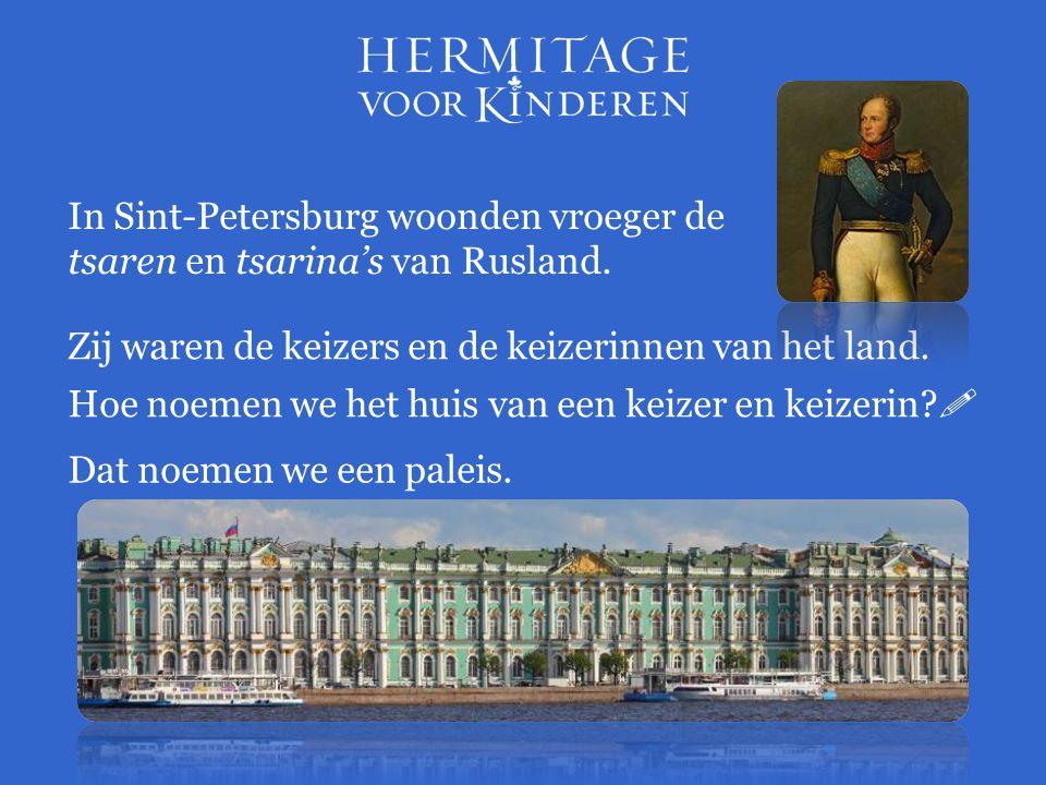 De Hermitage van Sint-Petersburg was vroeger het paleis van de Russische keizers en keizerinnen.