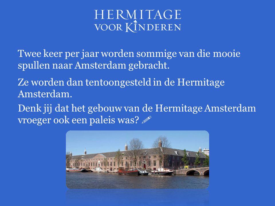 Maar wat was het dan wel.Het gebouw van de Hermitage Amsterdam was vroeger geen paleis.