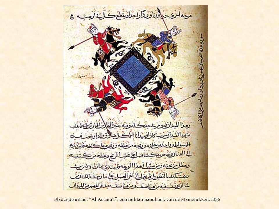 """Bladzijde uit het """"Al-Aqsara'i"""", een militair handboek van de Mamelukken, 1336"""