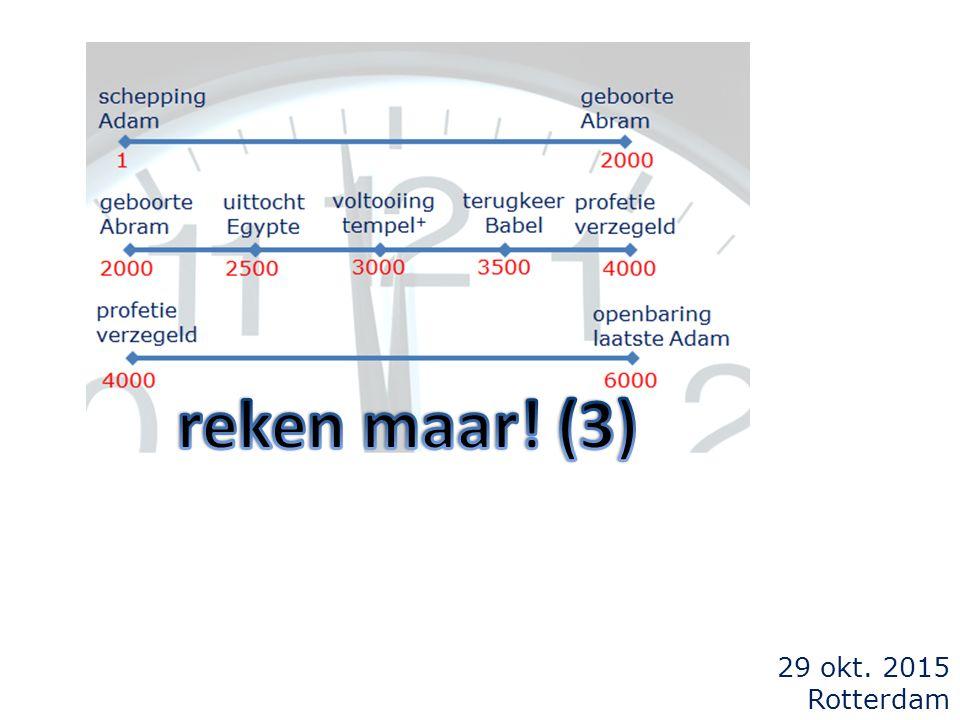 2Kronieken 36 11 Sedekia was eenentwintig jaar oud, toen hij koning werd, en hij regeerde elf jaar in Jeruzalem.