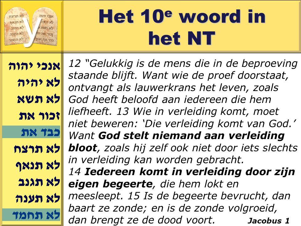 """Gerard J.Wijtsma Het 10 e woord in het NT 12 """"Gelukkig is de mens die in de beproeving staande blijft. Want wie de proef doorstaat, ontvangt als lauwe"""
