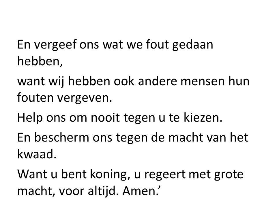 Gebed 'Onze Vader in de hemel, laat iedereen u eren.
