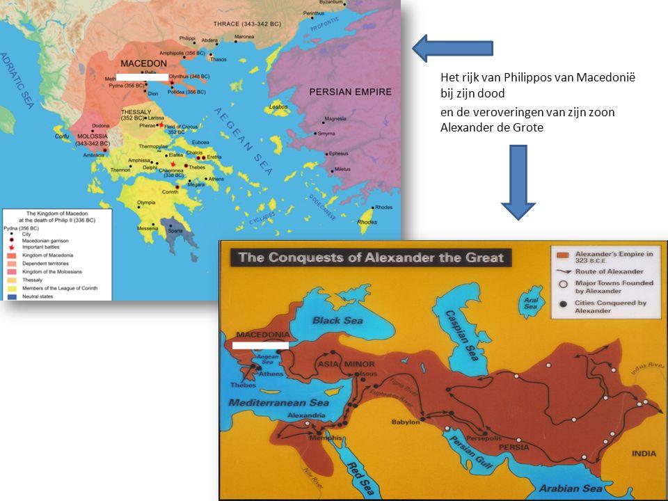 Het rijk van Philippos van Macedonië bij zijn dood en de veroveringen van zijn zoon Alexander de Grote