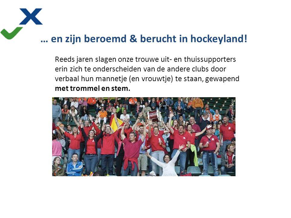 En we willen More than hockey