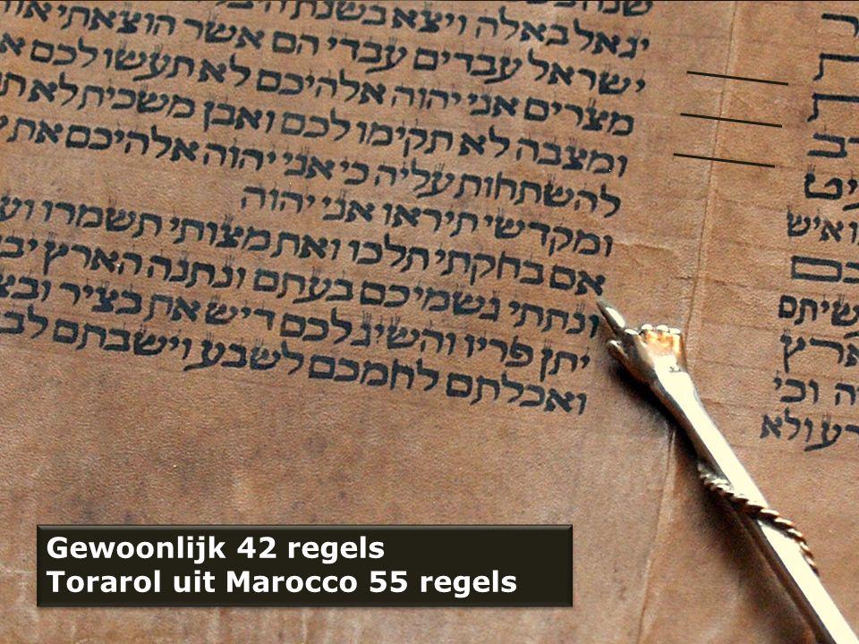 7. Torah-dienst A.Torahrol e. handvaten a. perkament d.