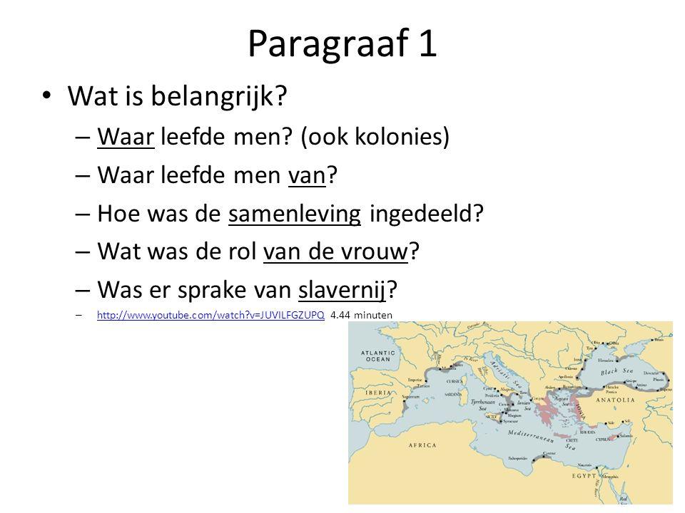 Paragraaf 1 Wat is belangrijk? – Waar leefde men? (ook kolonies) – Waar leefde men van? – Hoe was de samenleving ingedeeld? – Wat was de rol van de vr