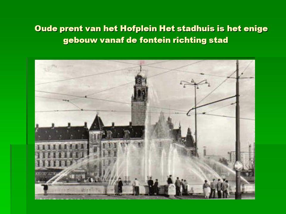 Oude prent van het Hofplein Het stadhuis is het enige gebouw vanaf de fontein richting stad Oude prent van het Hofplein Het stadhuis is het enige gebouw vanaf de fontein richting stad