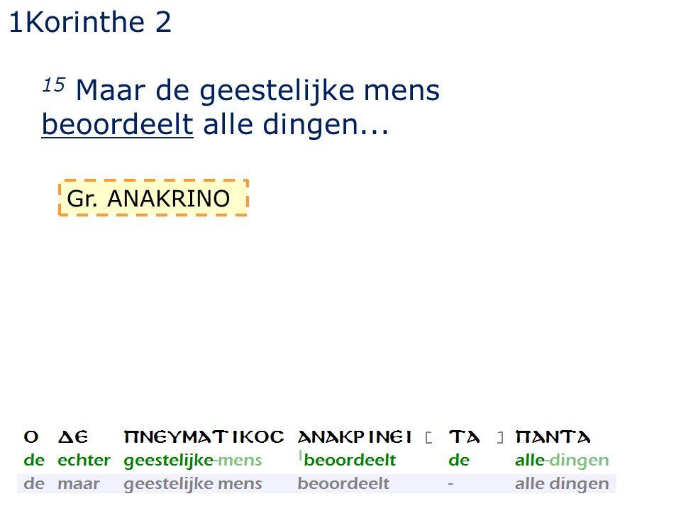 1Korinthe 2 15 Maar de geestelijke mens beoordeelt alle dingen... Gr. ANAKRINO