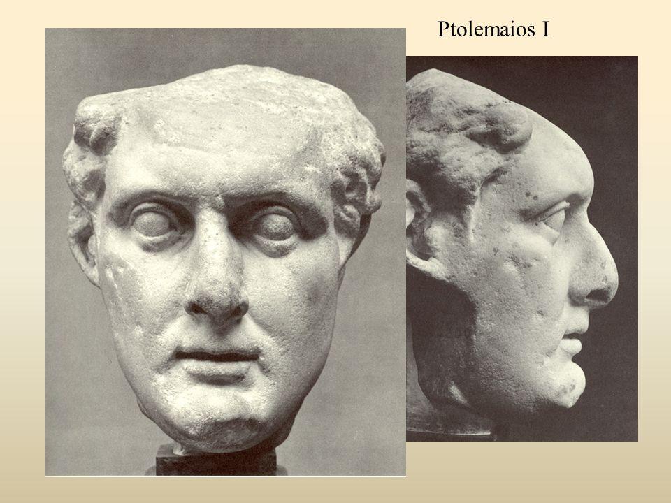 Ptolemaios I