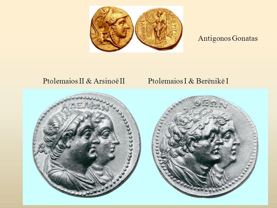 Antigonos Gonatas Ptolemaios II & Arsinoē II Ptolemaios I & Berēnikē I