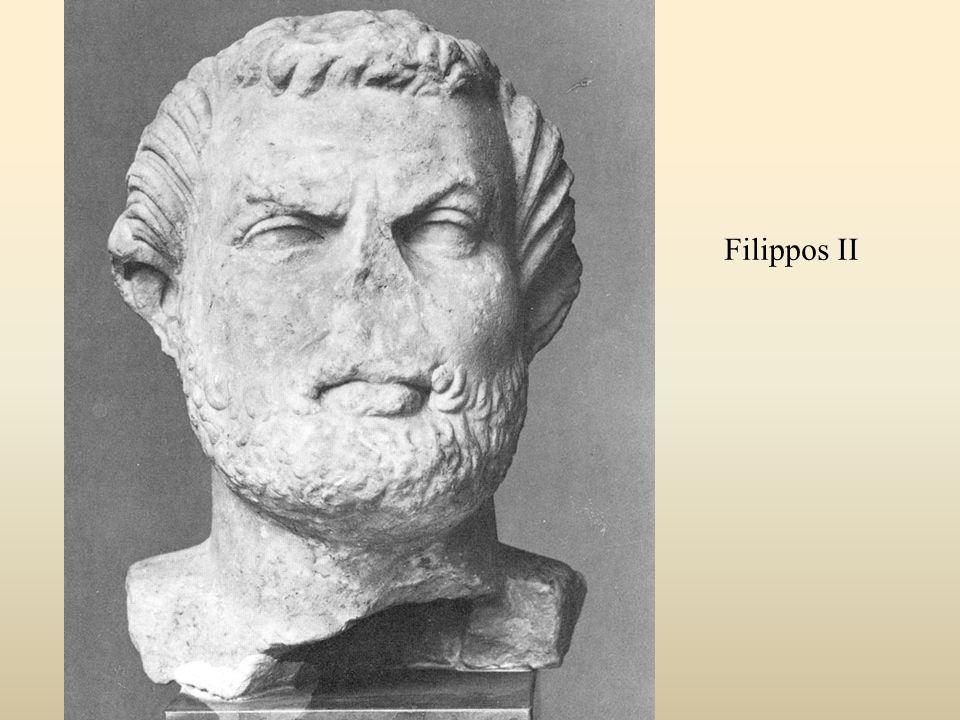 Filippos II