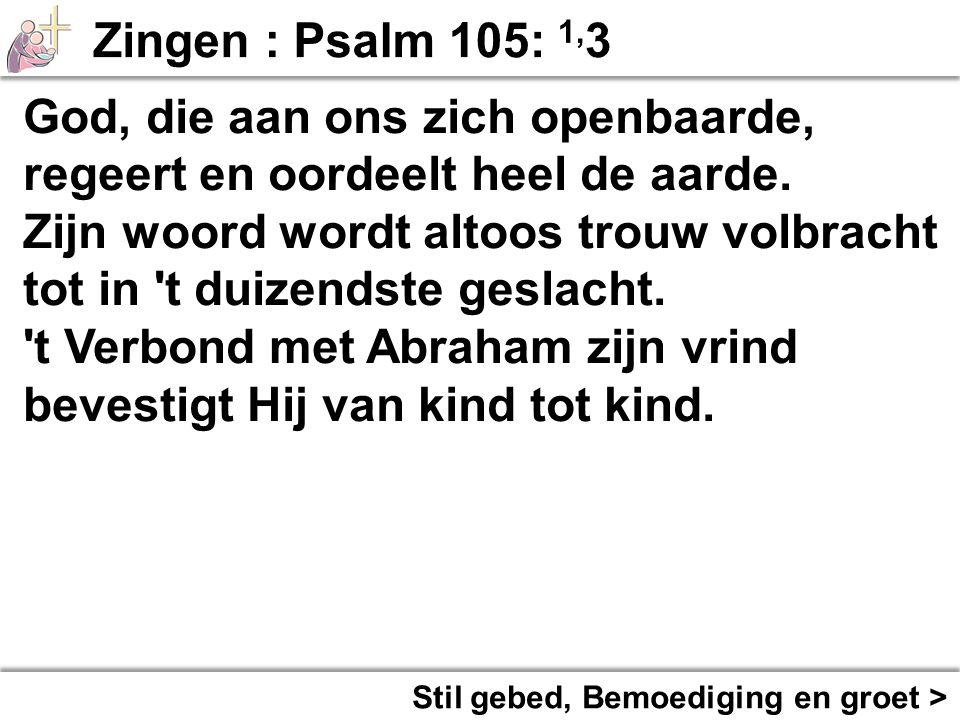 Dankgebed en voorbeden >