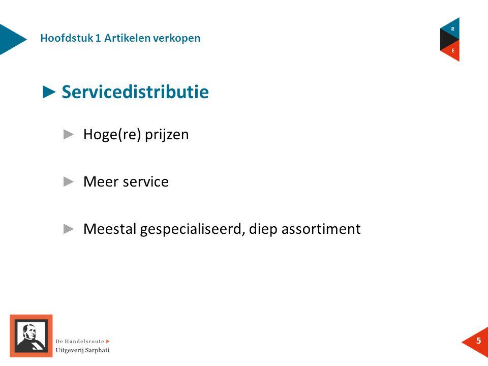 Hoofdstuk 1 Artikelen verkopen 5 ► Servicedistributie ► Hoge(re) prijzen ► Meer service ► Meestal gespecialiseerd, diep assortiment