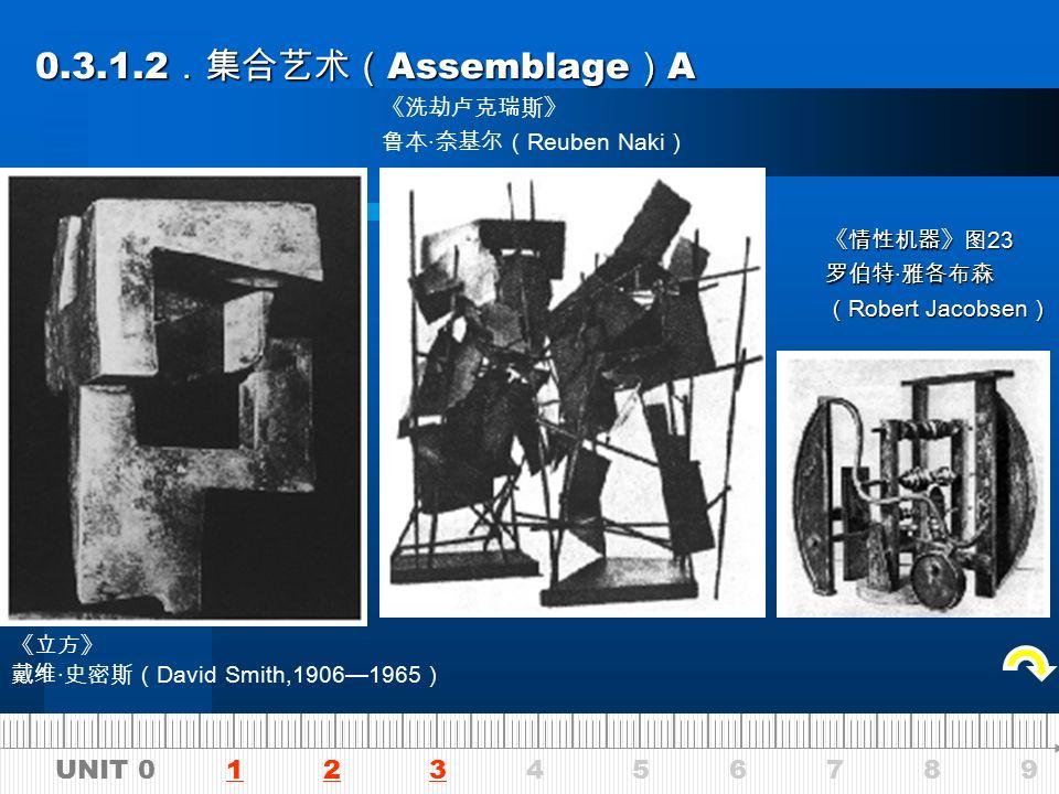 UNIT 0 1 2 3 4 5 6 7 8 9123 0.3.1.1 .超现实主义( Superrealism ) C 0.3.1.1 .超现实主义( Superrealism ) C 图 19 亨利 · 摩尔( Henri Moore ) 图 20 图 21 形体夸张 —— 增加减少 —— 结构的体量 —— 弹性拓扑变化 —— 挖孔打洞 —— 寻求空间 —— 裂变