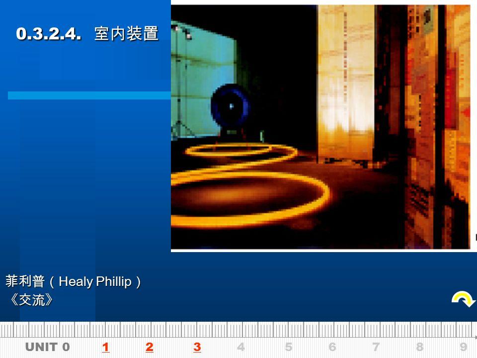 UNIT 0 1 2 3 4 5 6 7 8 9123 0.3.2.4. 室内装置 0.3.2.4. 室内装置 《联合国 · 美国纪念碑 —— 天庙》 中国 谷文达