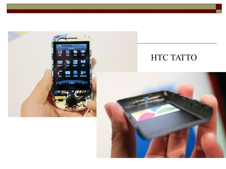 HTC TATTO