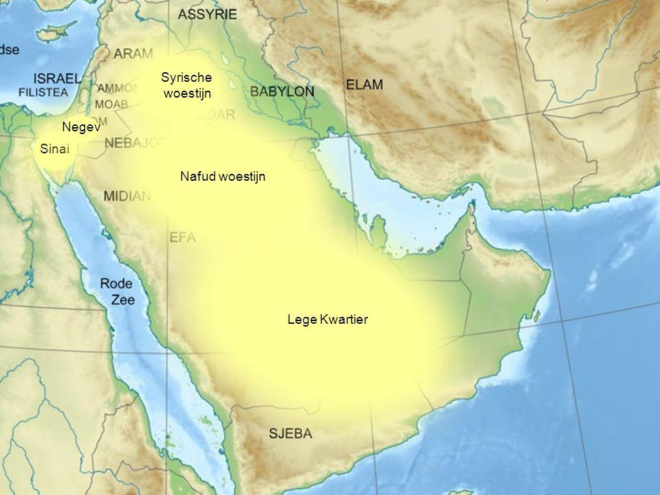 Lege Kwartier Nafud woestijn Syrische woestijn Sinai Negev