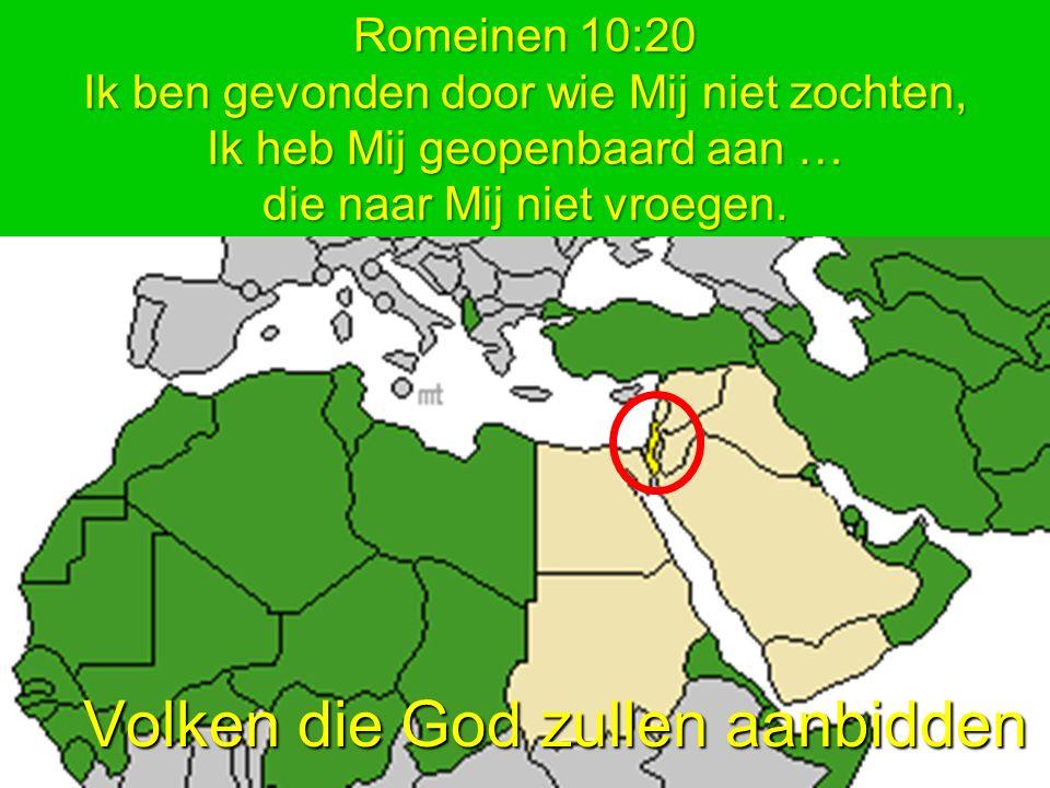 Romeinen 10:20 Ik ben gevonden door wie Mij niet zochten, Ik heb Mij geopenbaard aan … die naar Mij niet vroegen.