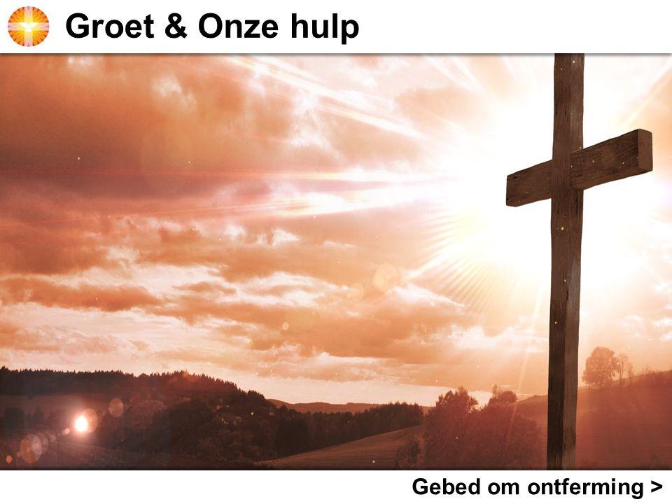 Gebed om ontferming >