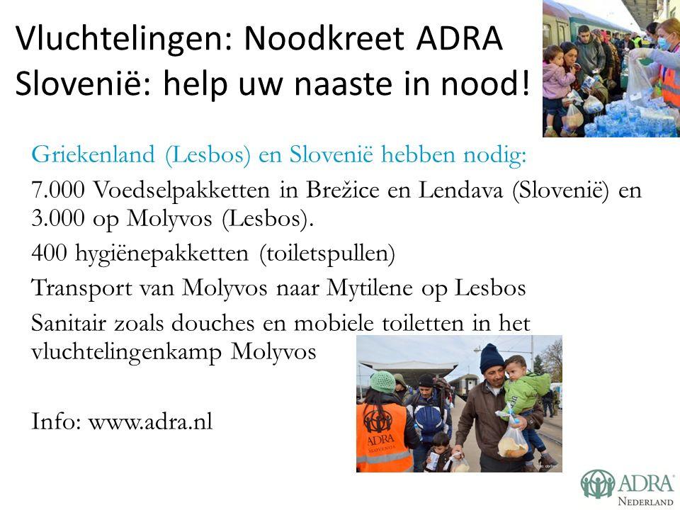 Vluchtelingen: Noodkreet ADRA Slovenië: help uw naaste in nood.